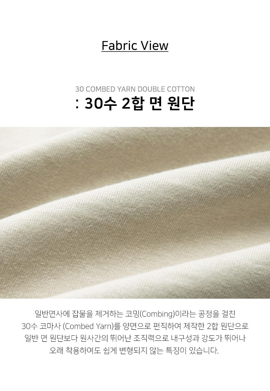 [제멋] 올라이트 반팔티셔츠 KJST2219