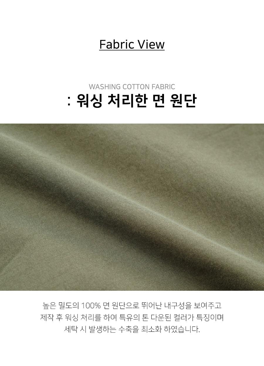 YHLP2284_fabric_kj.jpg