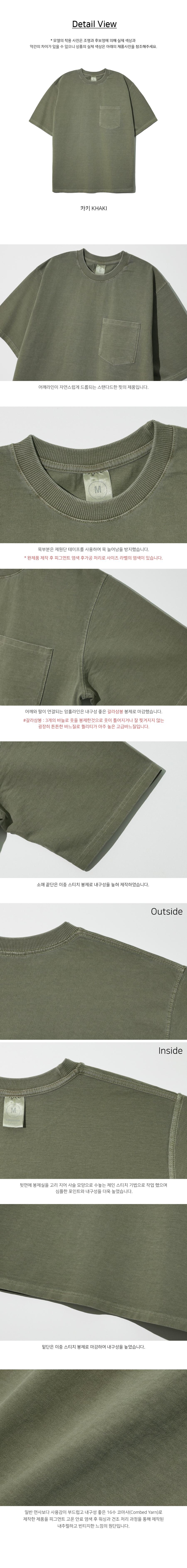 YHST2285_detail_khaki_yh.jpg