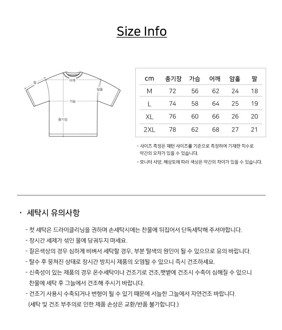 [기획특가][제멋] 토리 오버핏 체인 반팔티 YHST2298