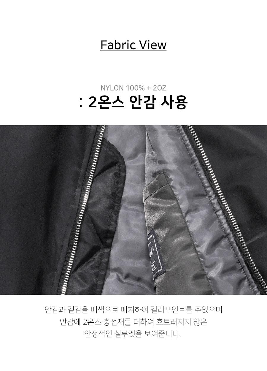 HJJK2281_fabric_kj.jpg