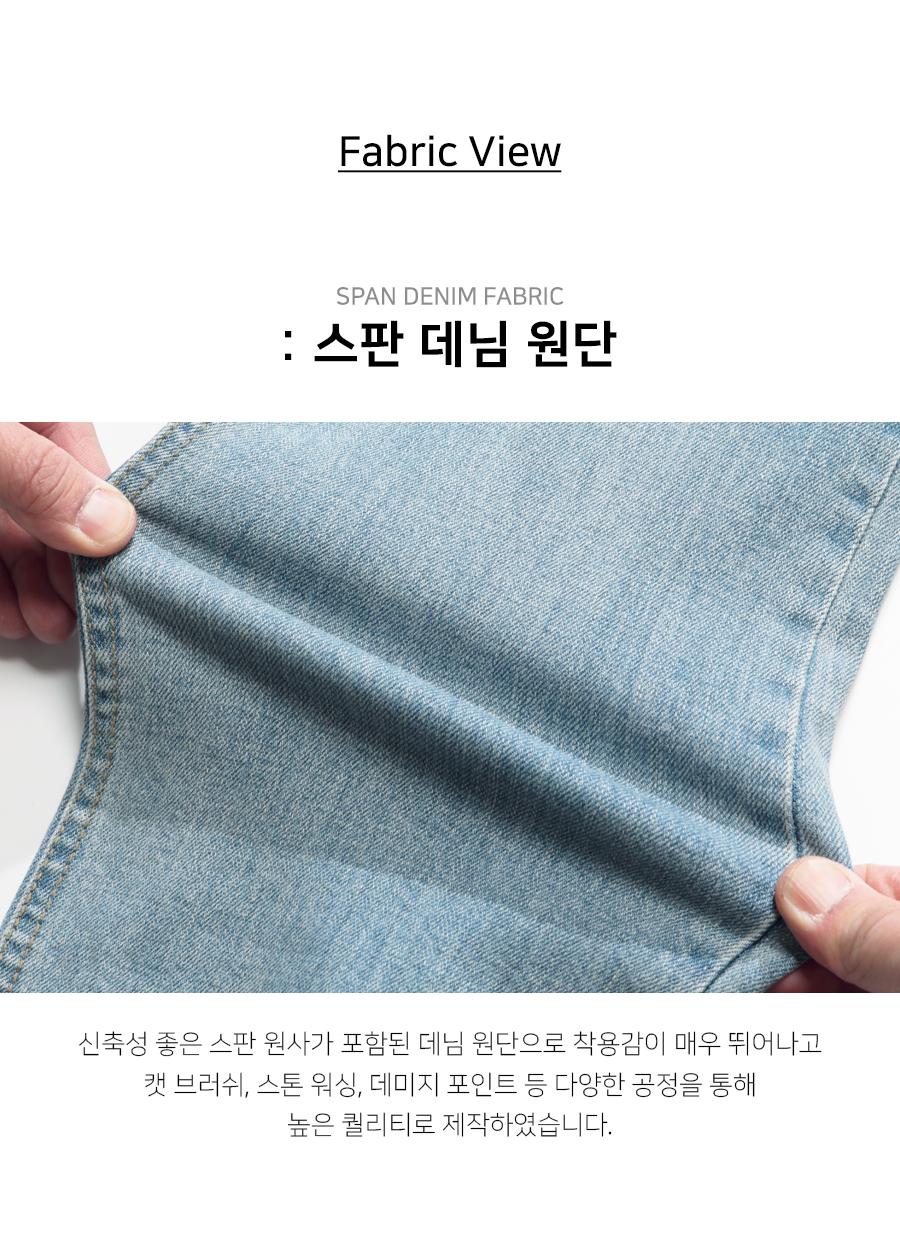 [제멋] 크롭와이드 데님팬츠 HJLP2103