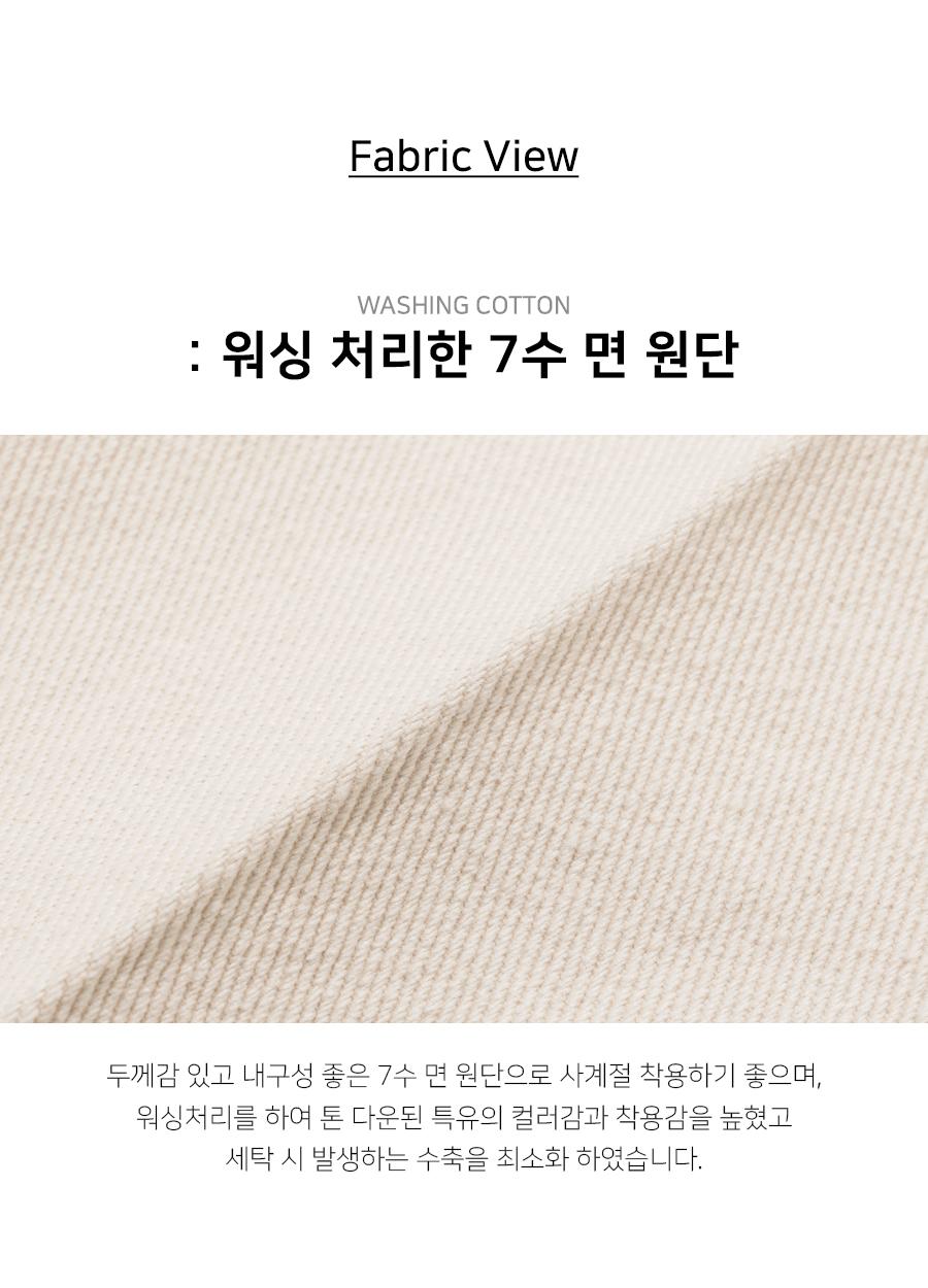 [기획특가][제멋] 니즈 테이퍼드 팬츠 블랙 HJLP2267