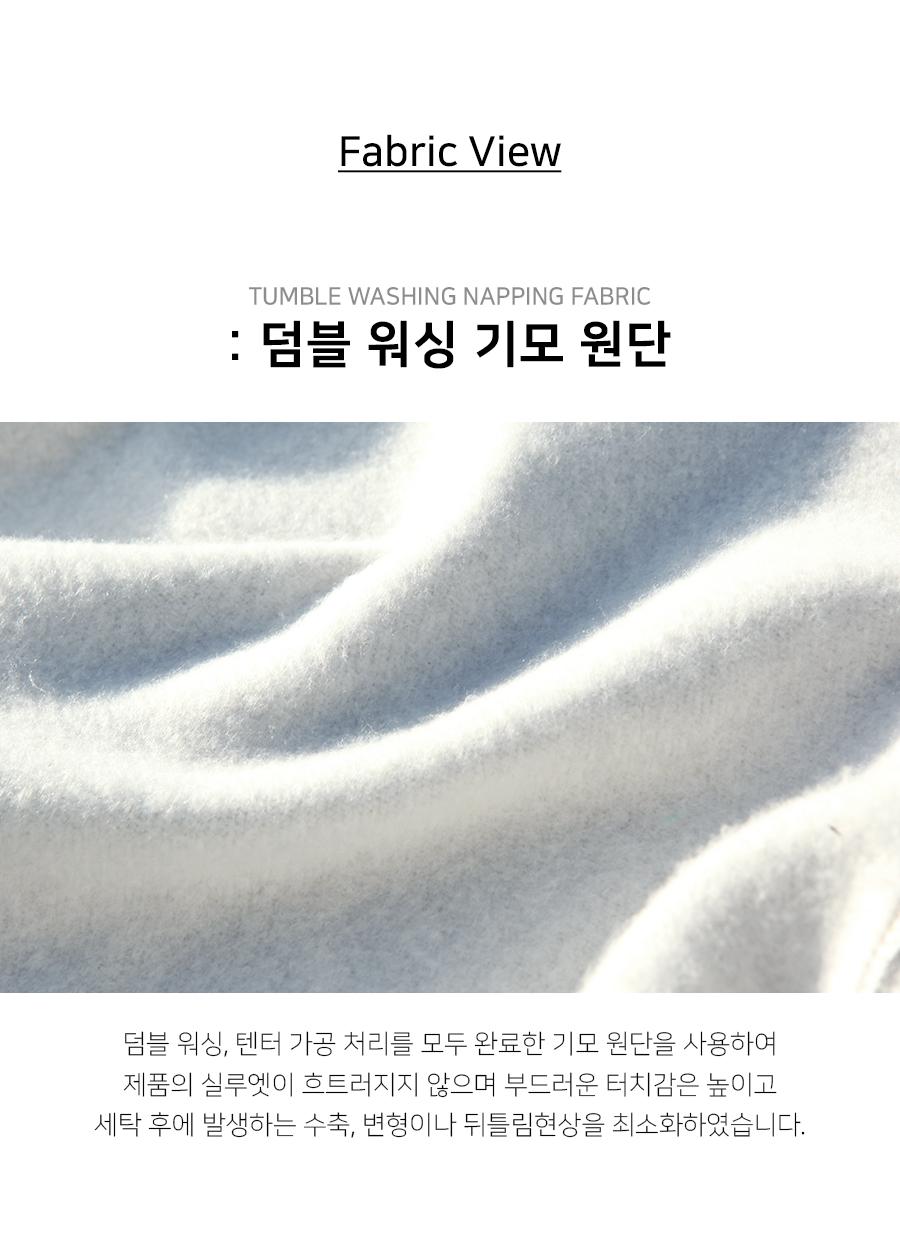 HJLP2278_fabric_kj.jpg