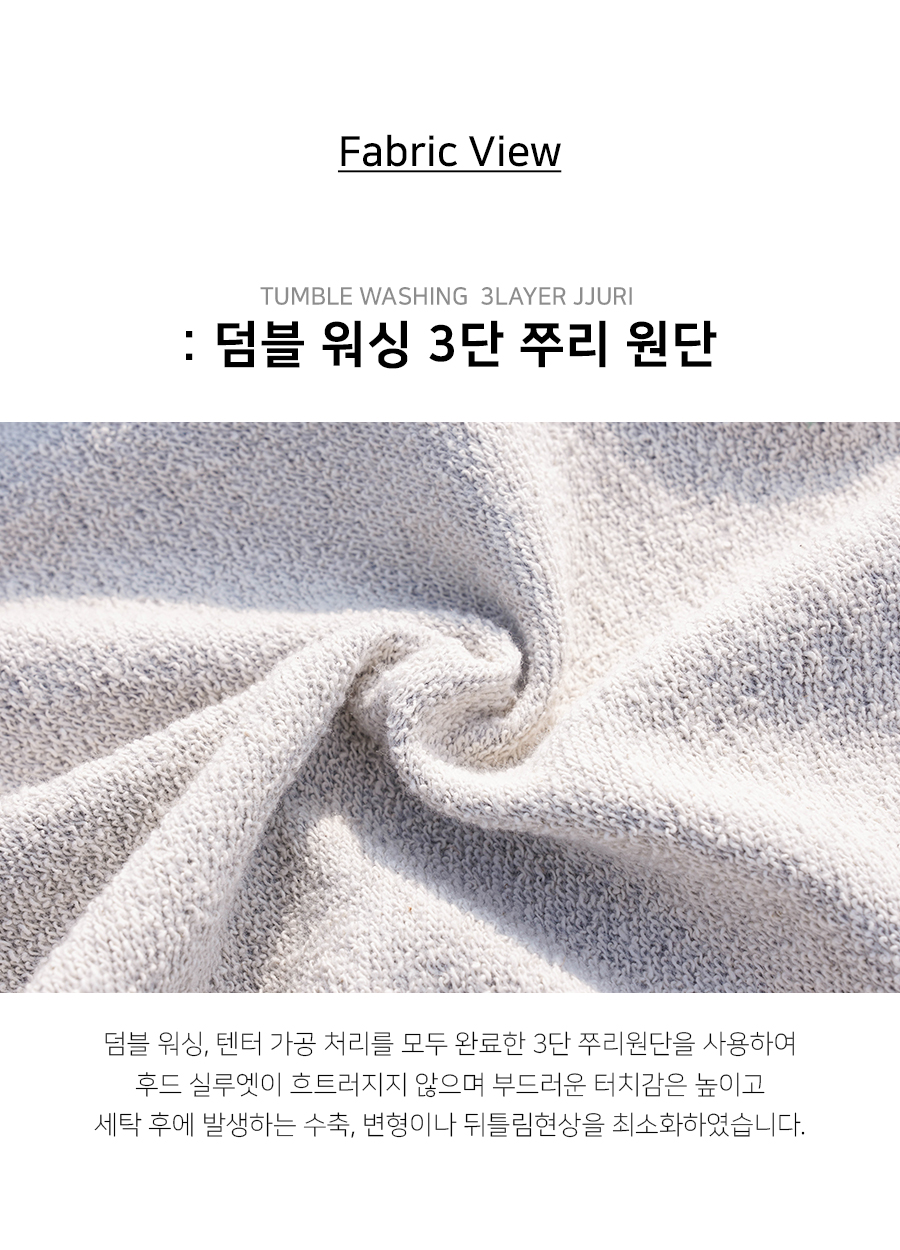 KJHD2272_fabric_kj.jpg