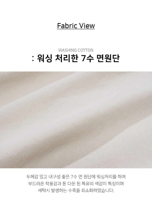 YHJK2268_fabric.jpg