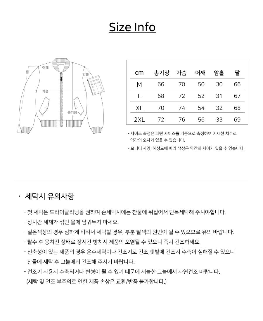 [10/30 예약발송][제멋] 리치 오버 MA-1 자켓 블랙 YHJK2269