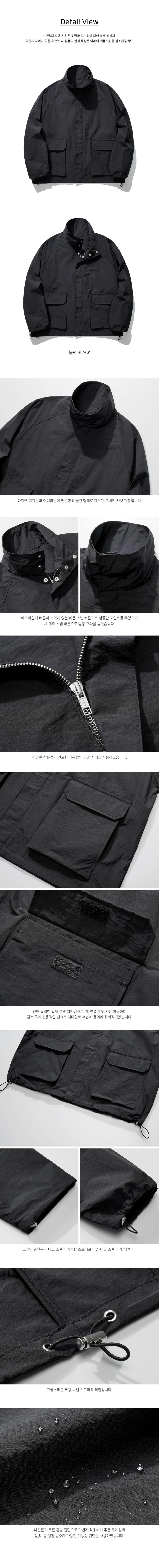 YHJK2270_detail_black_kj.jpg
