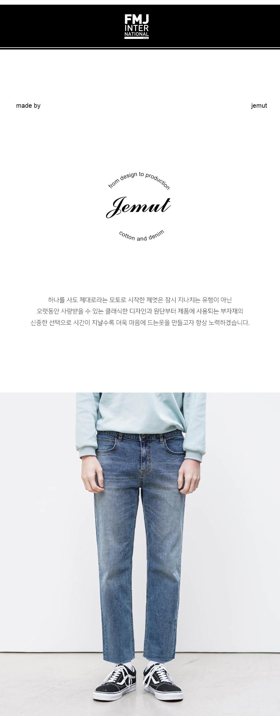 [제멋] 샌드 컷팅 데님팬츠 YHLP2167