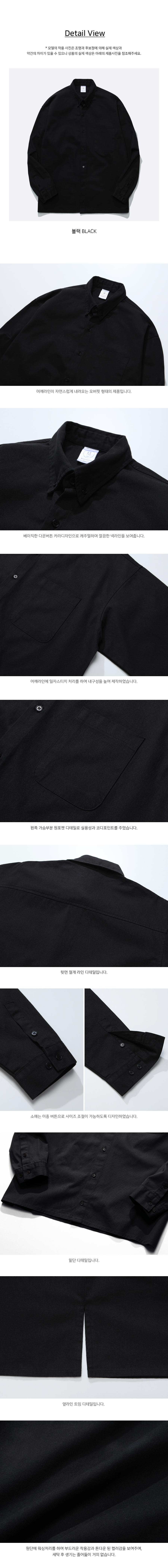 [제멋] [기획특가] 제니 오버핏 셔츠 블랙 YHLS2185