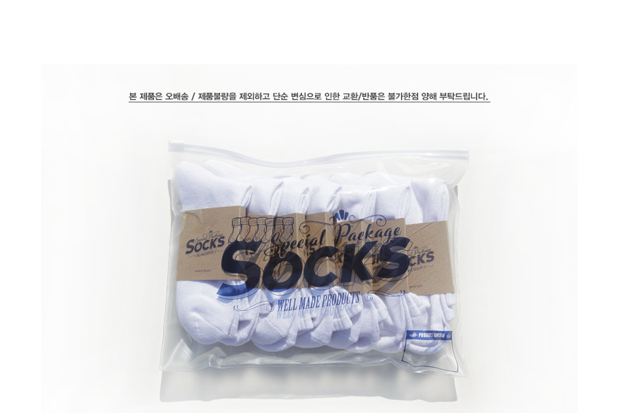 20170919_FP_7pack_socks_title_03.jpg