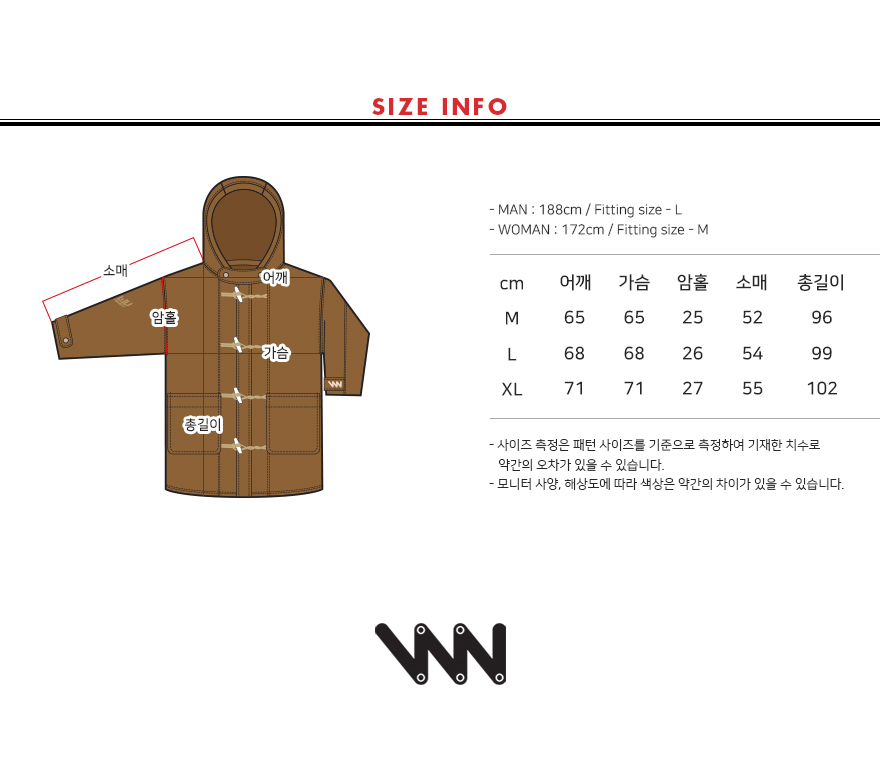 JJOT7123_size.jpg