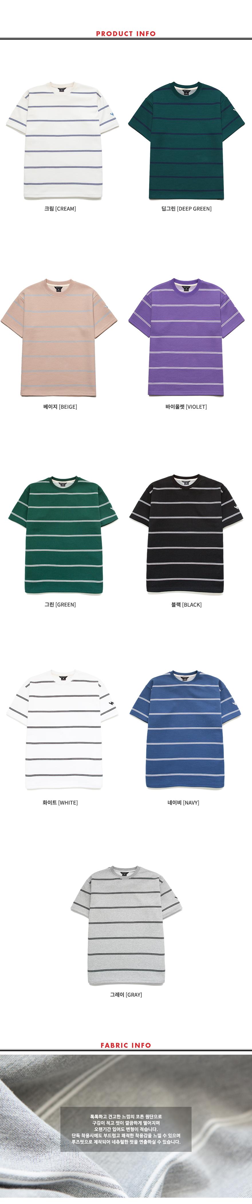 [더블유브이프로젝트] 투씬 스트라이프 반팔 티셔츠 6종 JJST7090