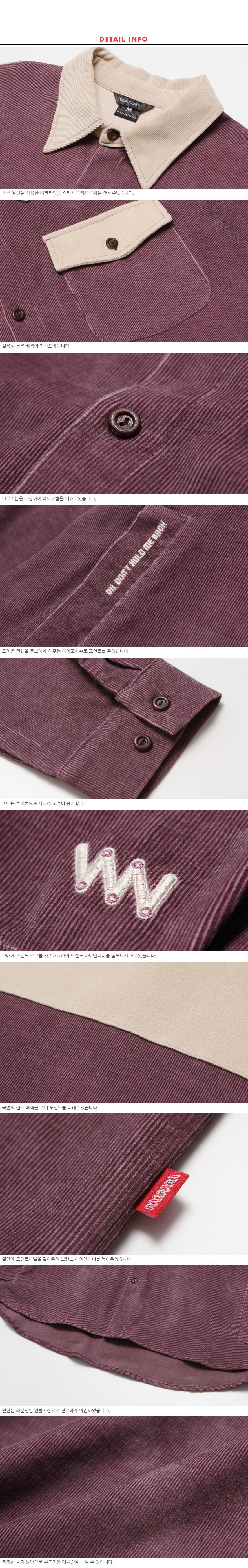 MJLS7195_detail_purple.jpg