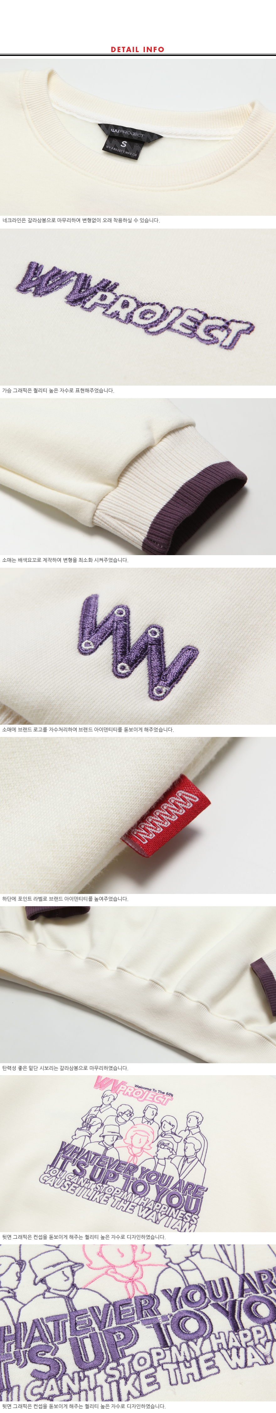 [더블유브이프로젝트] 마이너리 맨투맨 4종 MJMT7192