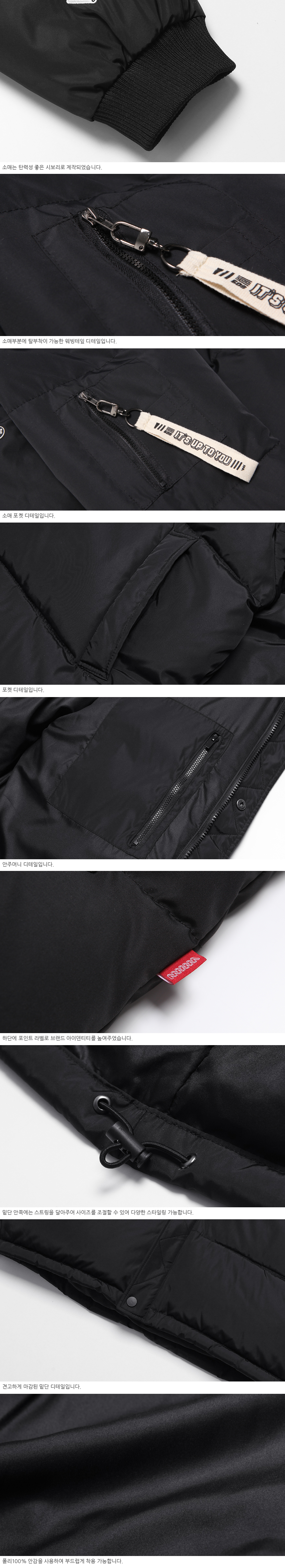 MJOT7212_detail_black_02.jpg