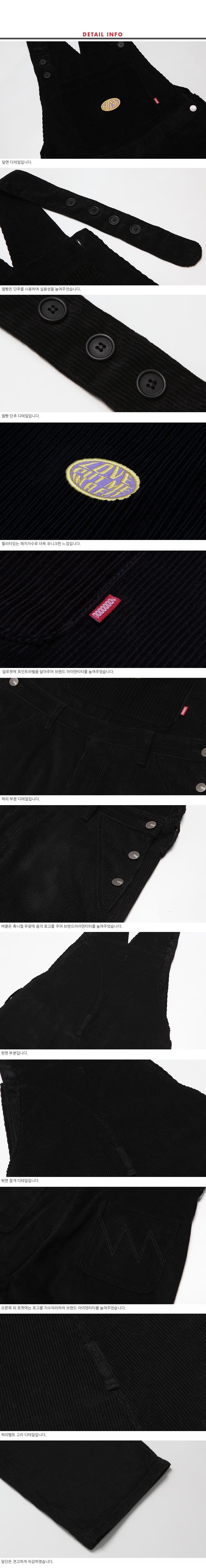 SYLP7200_detail_black.jpg