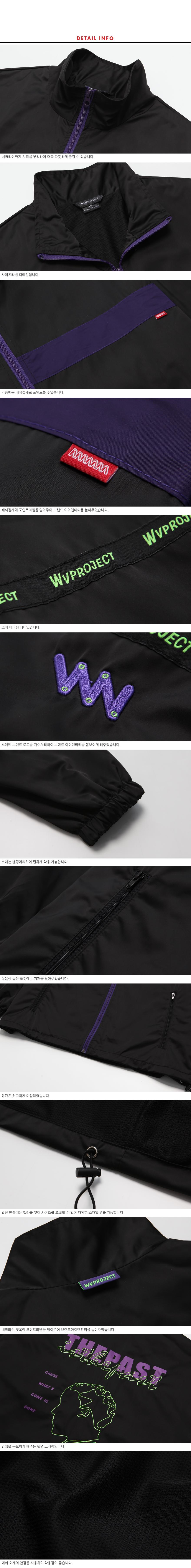 YRJK7202_detail_black.jpg