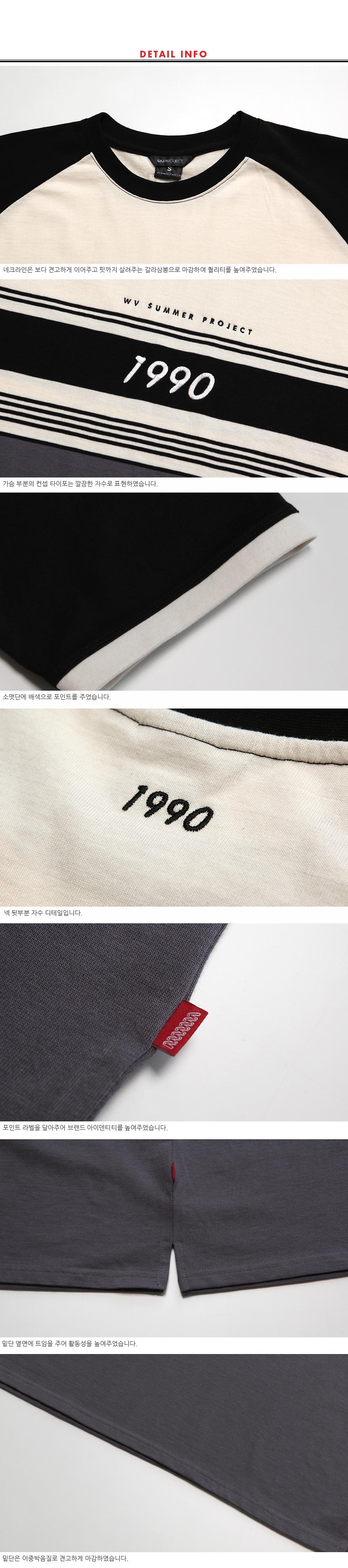 [더블유브이프로젝트] 에밀 선염 반팔티셔츠 4종 JJST7160