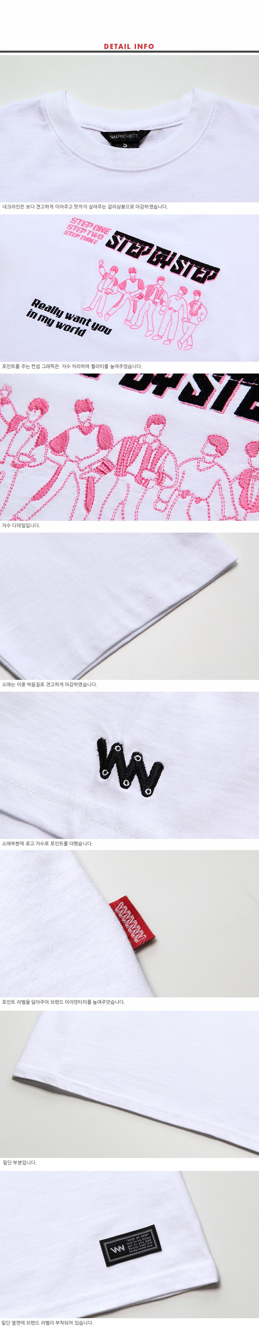 [더블유브이프로젝트] 쇼타임 와이드 반팔티셔츠 4종 JYST7180