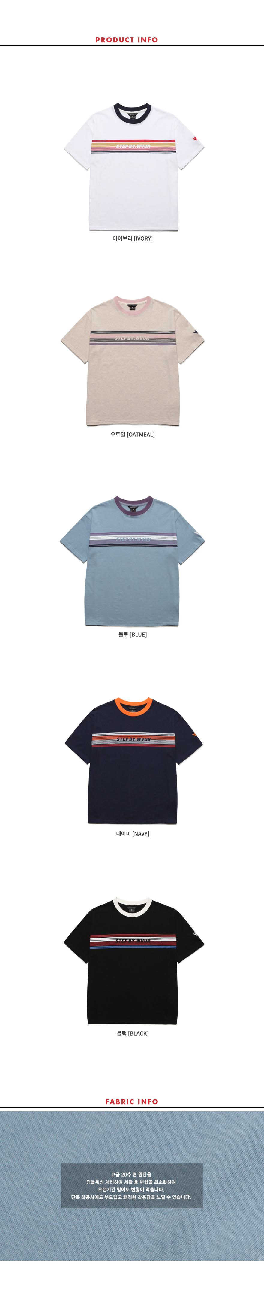 [더블유브이프로젝트] 라인틴 반팔티셔츠 5종 MJST7155