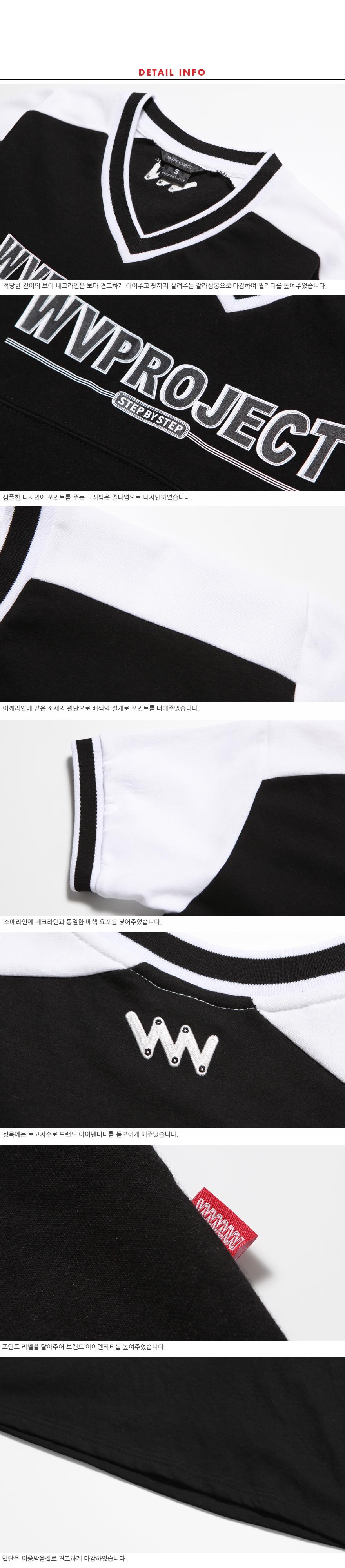 [더블유브이프로젝트] 브이블록 반팔티셔츠 블랙 MJST7173
