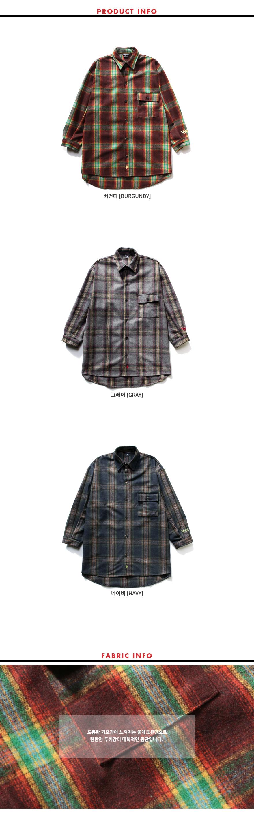 [더블유브이프로젝트] 다이아 벌룬 박스셔츠 3종 JJLS7129