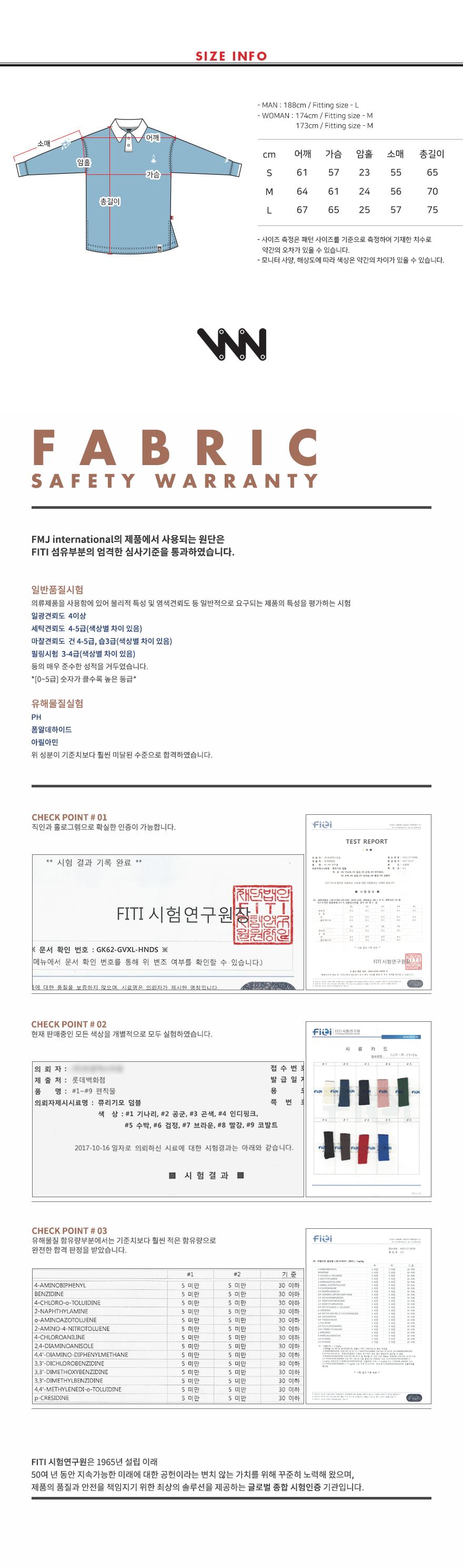 [더블유브이프로젝트] 카드 맨투맨 3종 SYMT7144