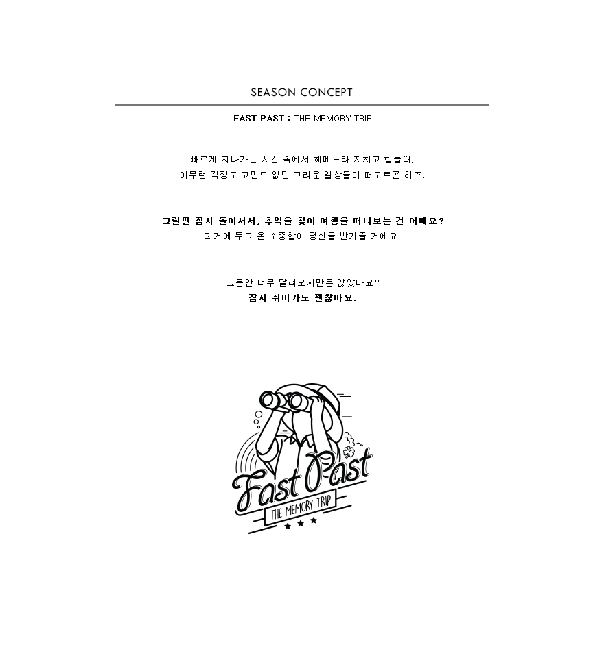 [더블유브이프로젝트] 럼블 코듀로이 팬츠 올드핑크 CJLP7349