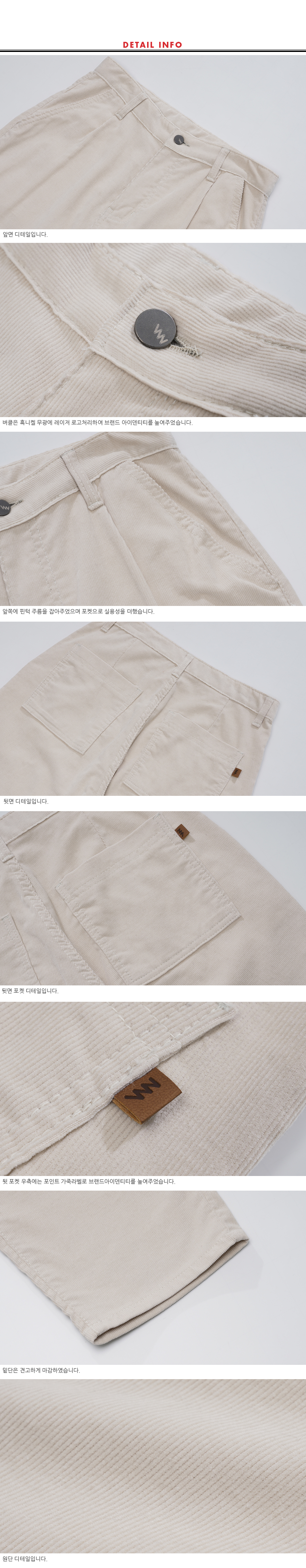 CJLP7349_detail_cream_mj.jpg