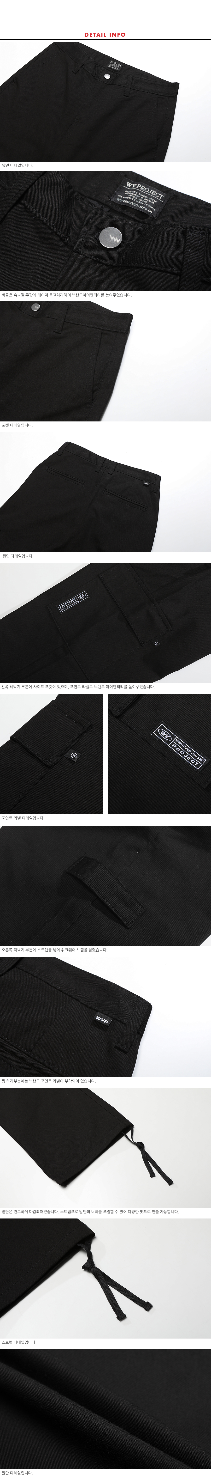 [더블유브이프로젝트] 와이드 치노팬츠 블랙 CRLP7330