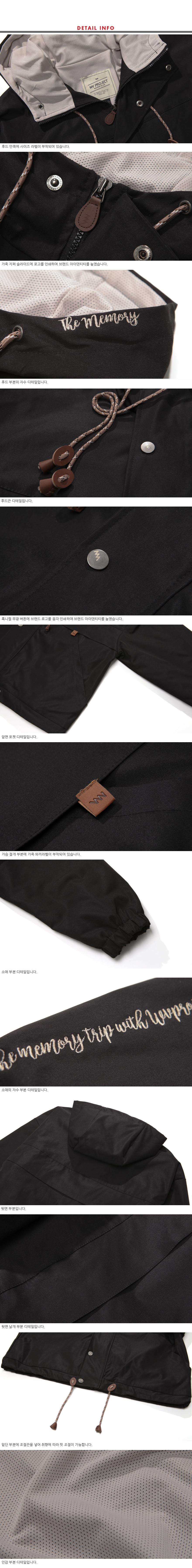 JJOT7303_detail_black.jpg