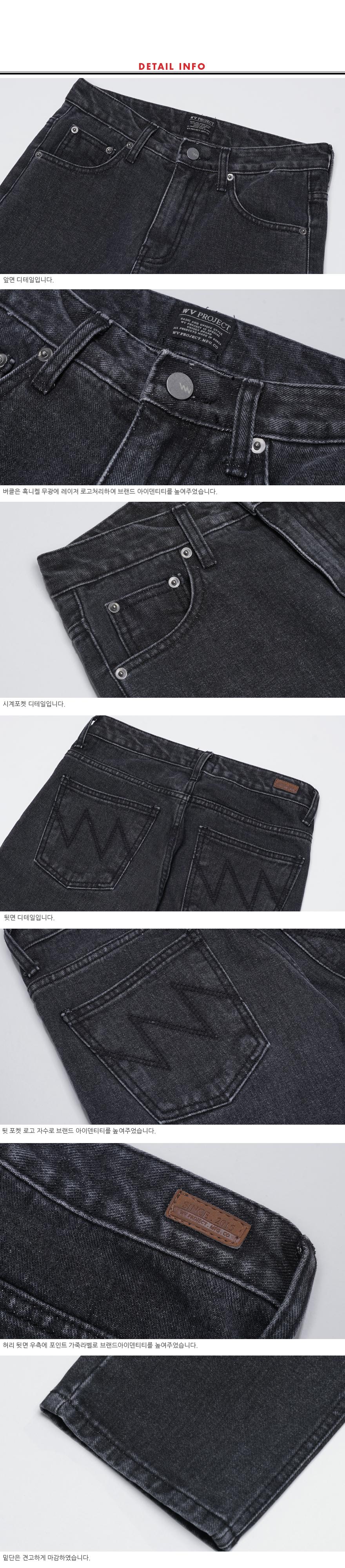 MJLP7298_detail_black.jpg