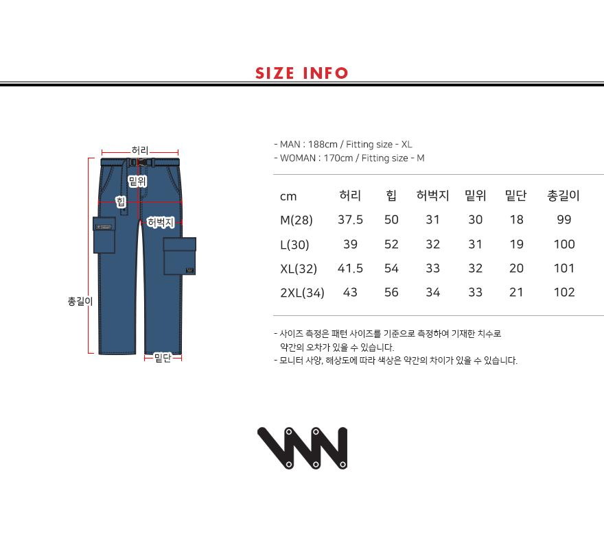 MJLP7315_size.jpg