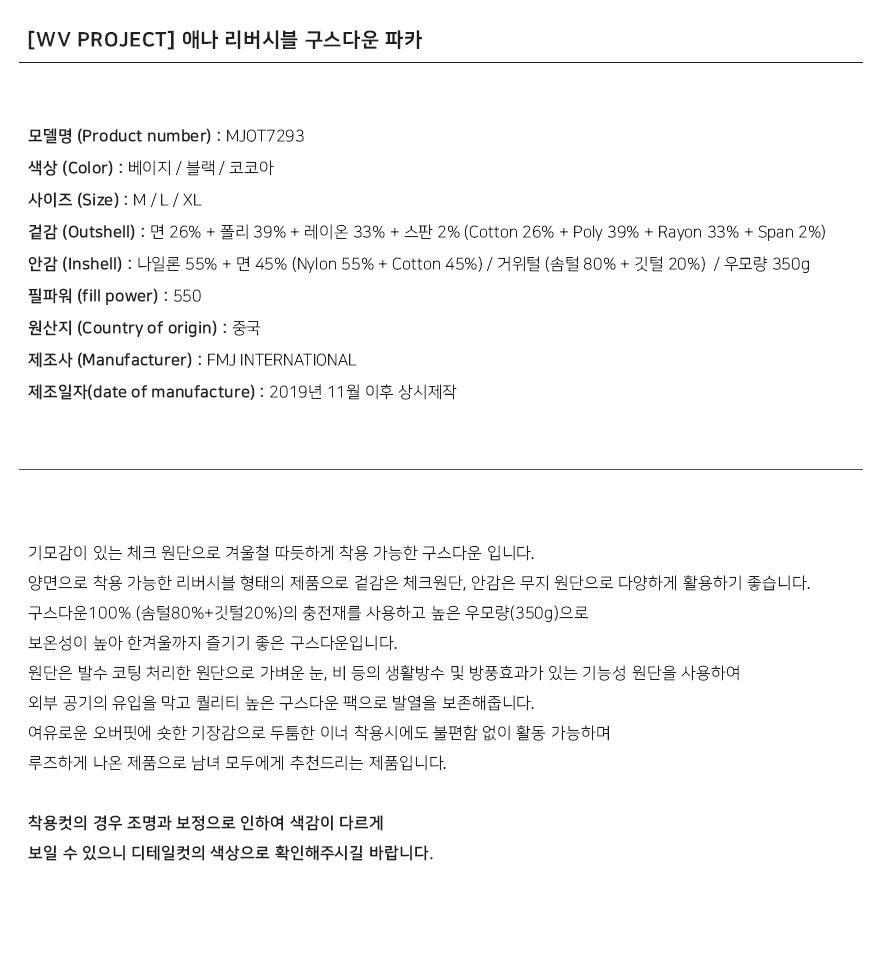 MJOT7293_info_sn.jpg