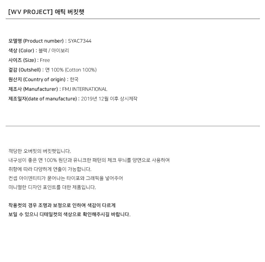 SYAC7344_info.jpg