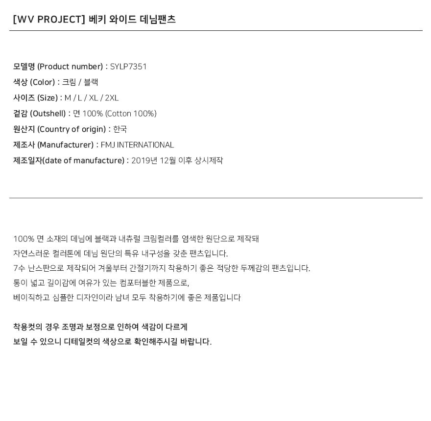 SYLP7351_info_cl.jpg