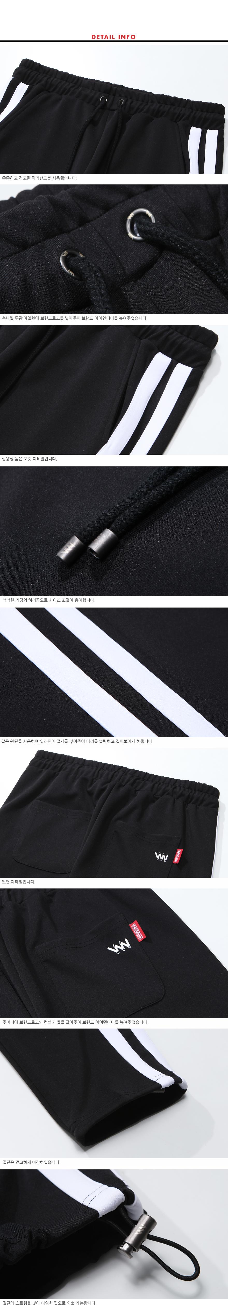 [기획특가][더블유브이프로젝트] 헤드라이트 트랙팬츠 블랙 KHLP7282
