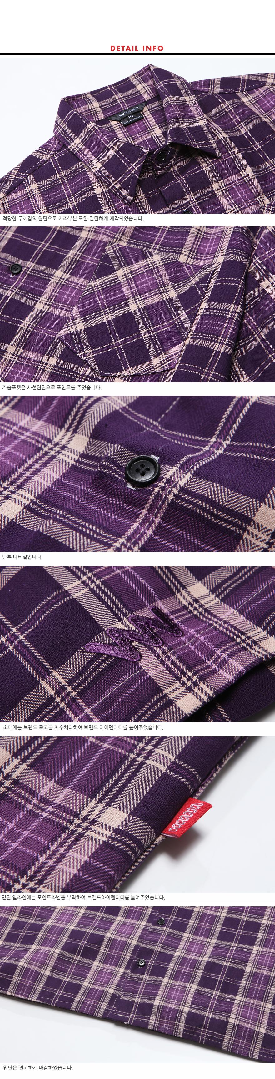 KHSS7270_detail_violet.jpg
