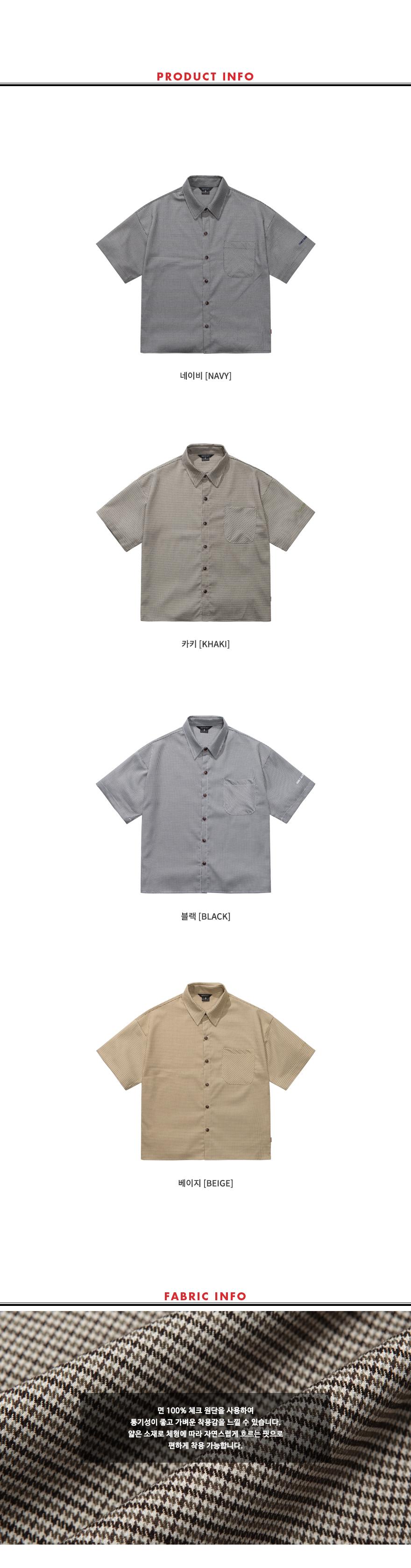 [더블유브이프로젝트] 댄 체크 반팔셔츠 4종 KHSS7290
