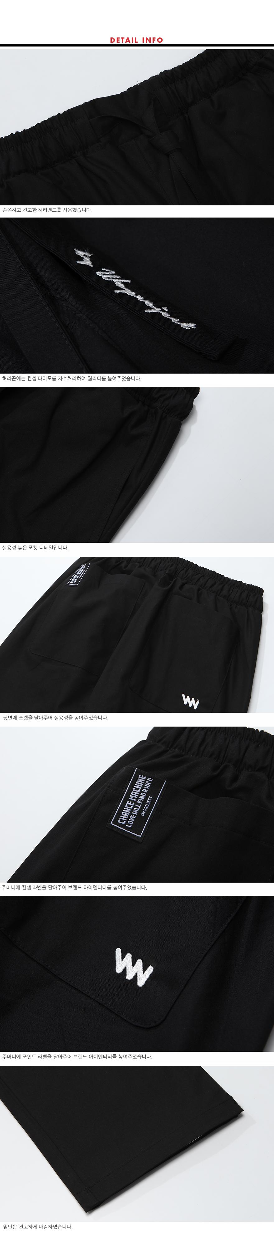 더블유브이프로젝트(WV PROJECT) [기획특가] 앤디 와이드팬츠 블랙 MJLP7258
