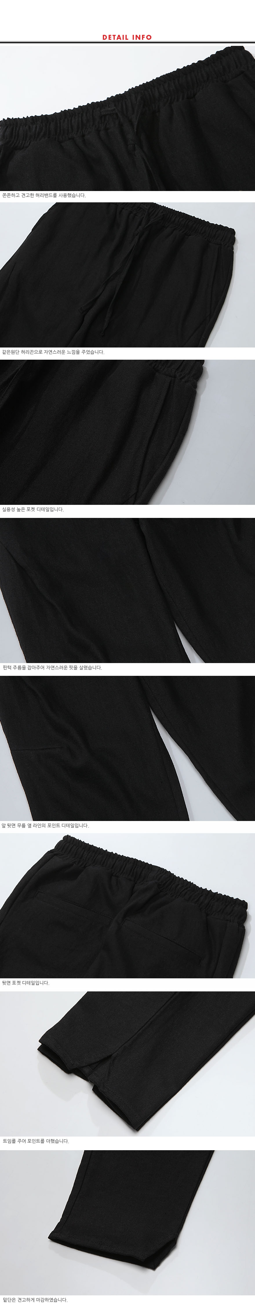 MJLP7259_detail_black.jpg