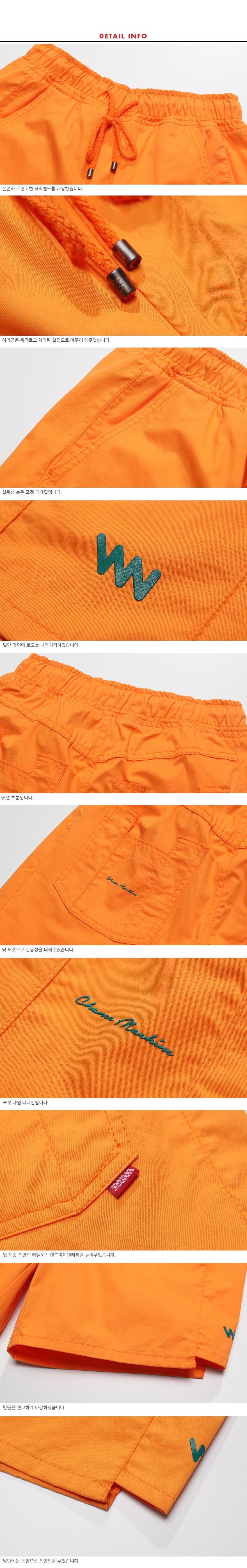 MJSP7247_detail_orange.jpg