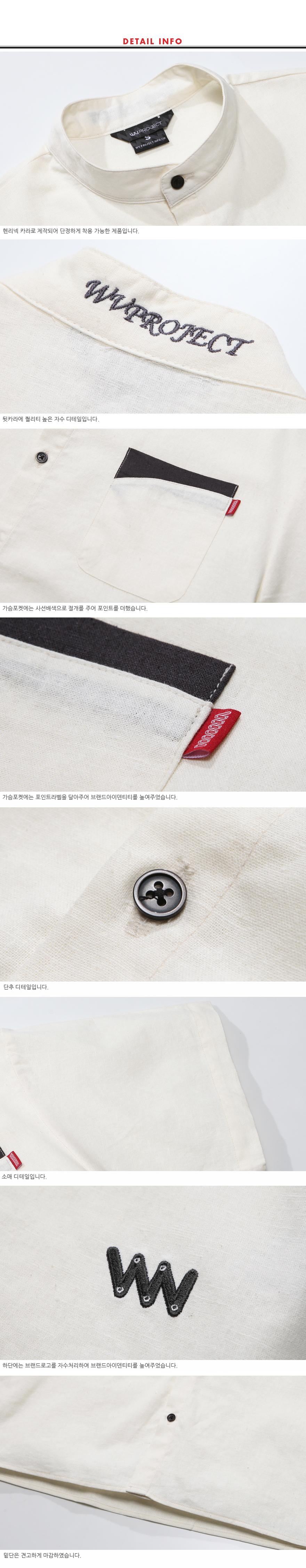 [더블유브이프로젝트] 네임 헨리넥 반팔 셔츠 3종 SWSS7276