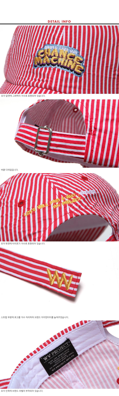 SYAC7262_detail_red.jpg