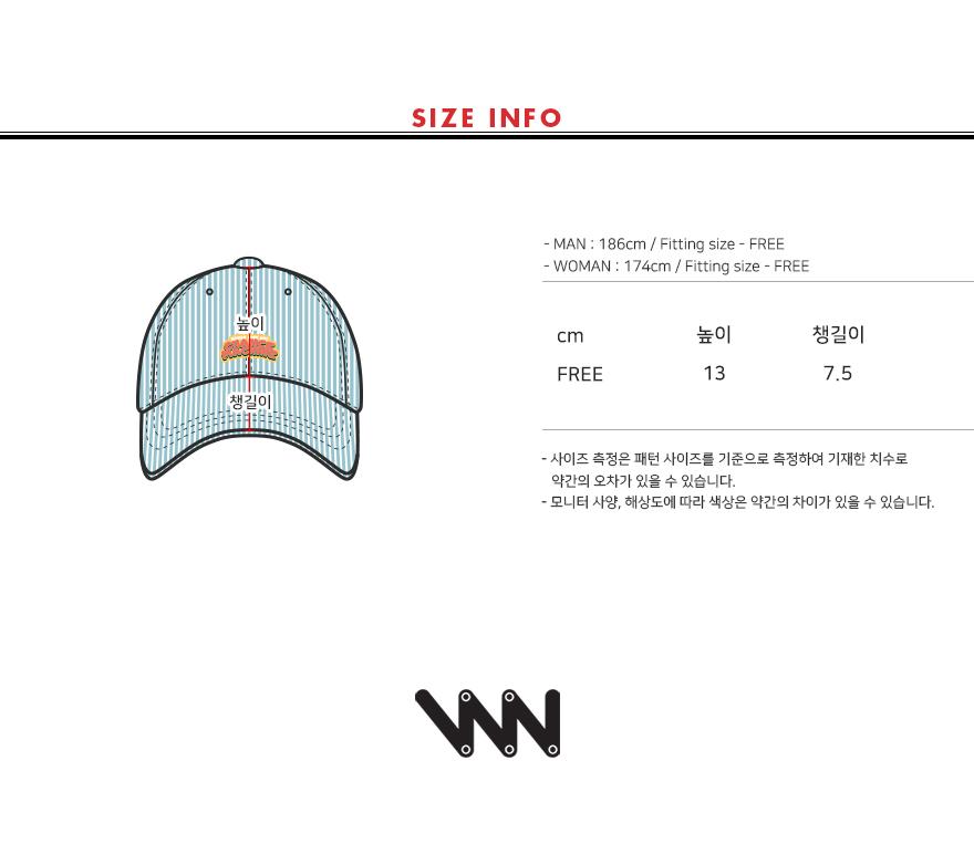 [더블유브이프로젝트] 픽업 스트라이프 볼캡 레드 SYAC7262