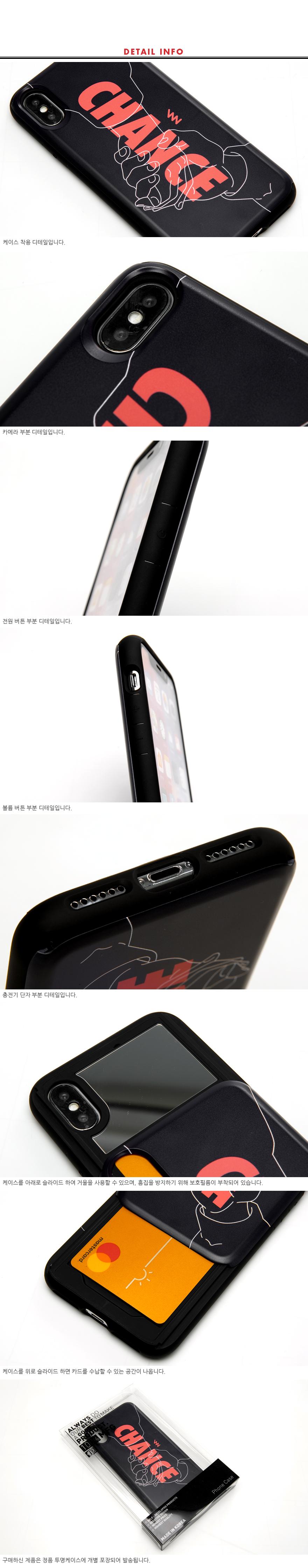 [더블유브이프로젝트] 투핸즈 휴대폰케이스 블랙