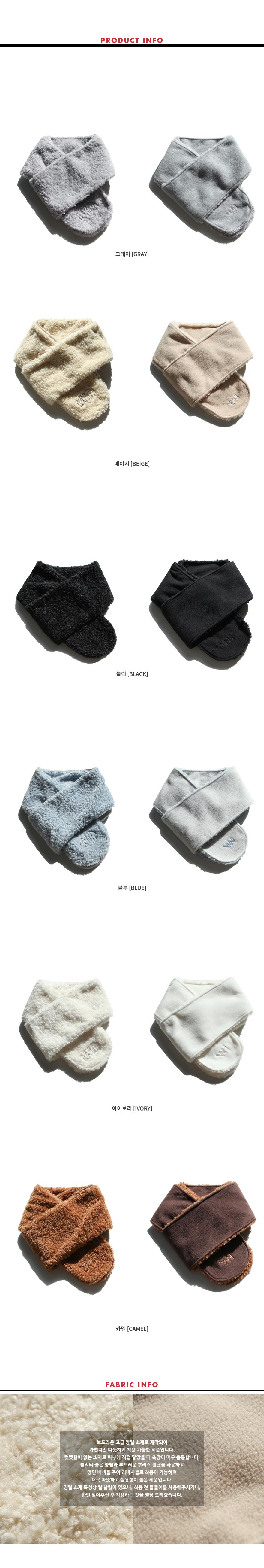 더블유브이프로젝트(WV PROJECT) 쥬쥬 리버시블 머플러 6종 패키지 MJAC7215