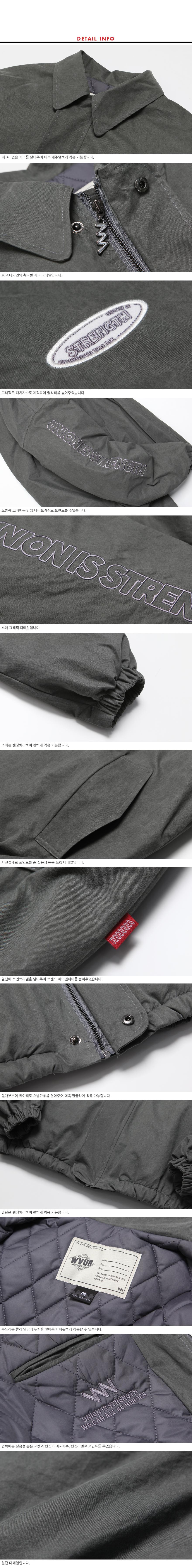 MJJK7218_detail_charcoal.jpg