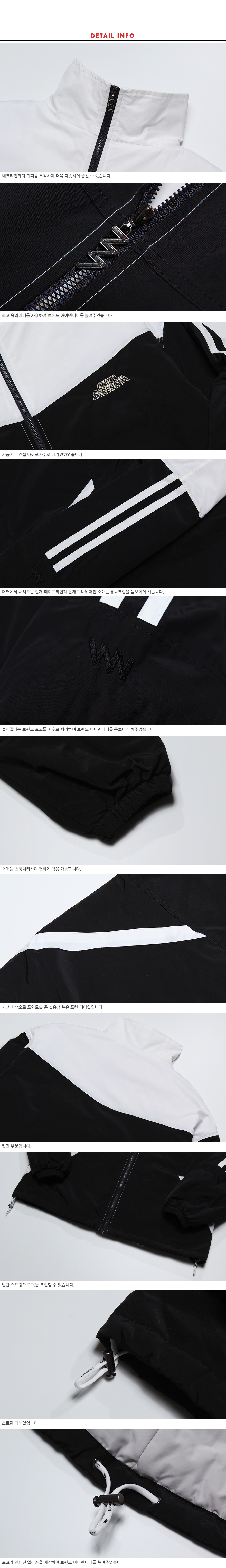 MJJK7239_detail_black.jpg